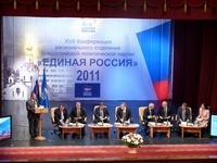 Благополучие белгородцев - через благополучие Белгородчины