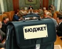В бюджете - минус