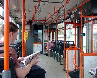 Остановка. Пассажир. Автобус…