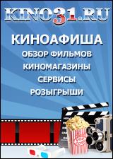 kino31_160x225.jpg